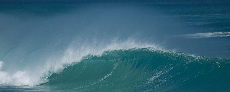 HIDROMOD aposta na formação de licenciados em Ciências do Mar da Universidade de Aveiro