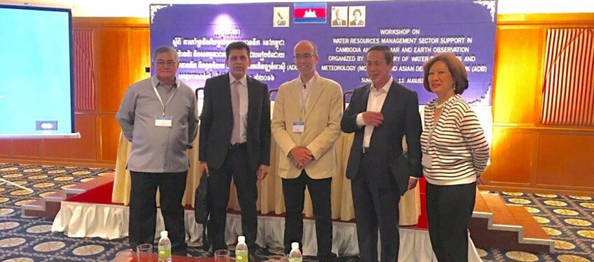 Water Resources Management Support in Cambodia and Myanmar